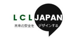 LCLジャパン株式会社